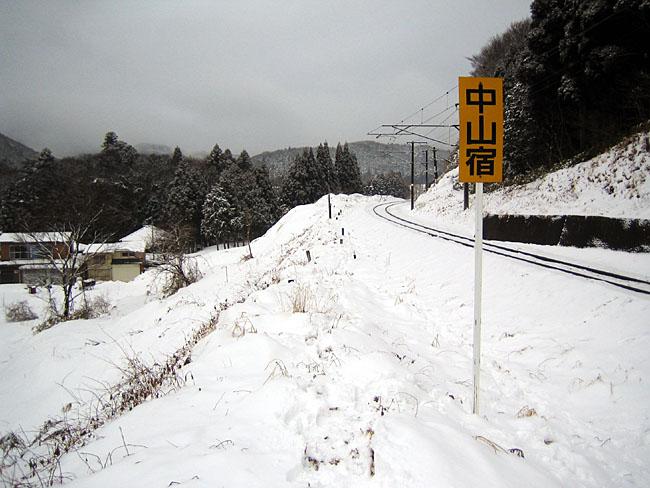 nakayama1.jpg