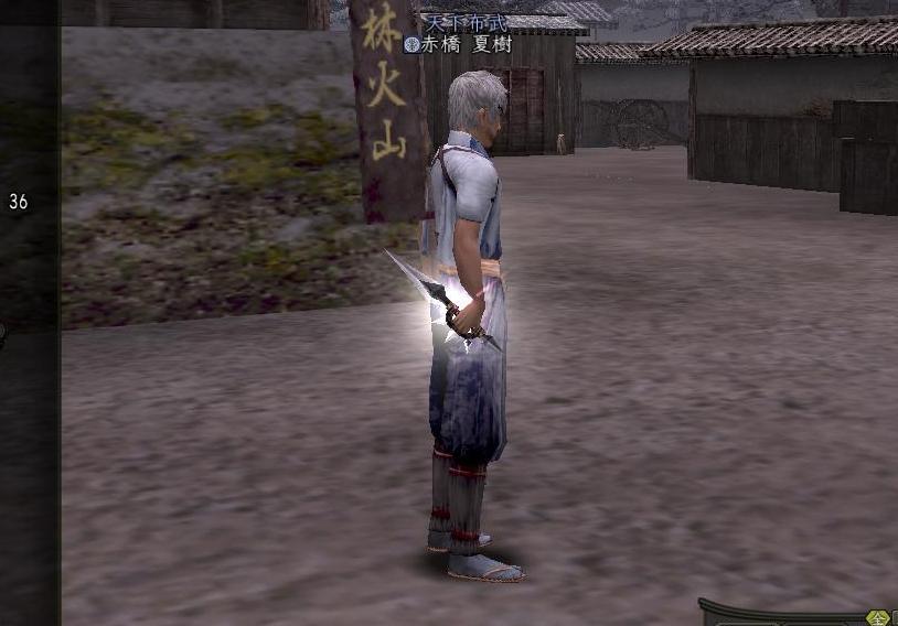 鬼哭残月(懐剣)グラ<br />
