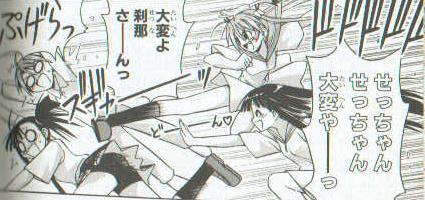 このか→弱パンチ アスナ→強キック