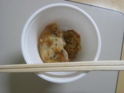 香草焼きチキン