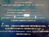 20070704153527.jpg
