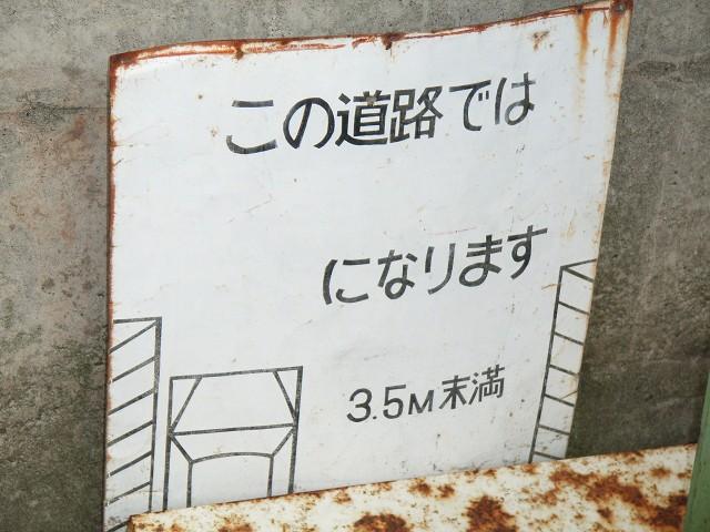 14この道路では一体何になるのか気になります。