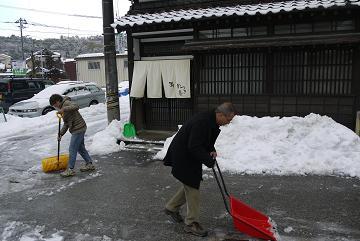 0208yukikaki1.jpg