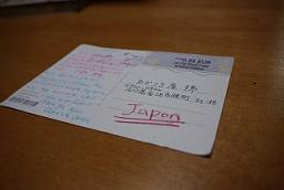 hutsukaratayori.jpg
