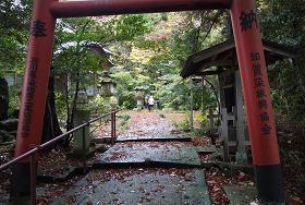 ryuukokuji3.jpg