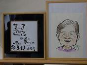 syokudou2.jpg