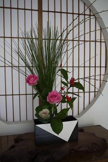 syougatsubana2.jpg