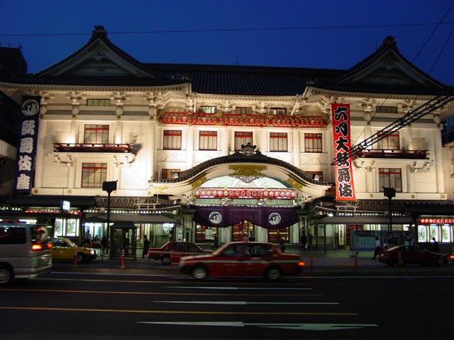歌舞伎座1!