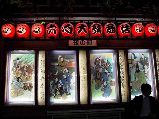 歌舞伎座5!