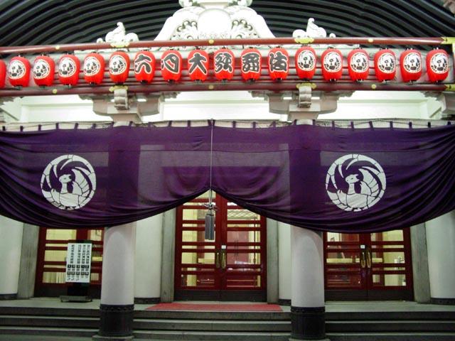 歌舞伎座3!