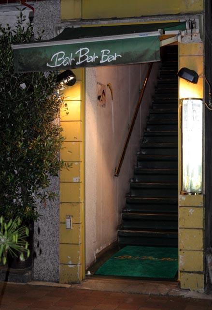 横浜BarBarBar1