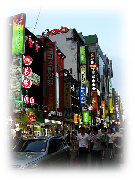 韓国に行きます。