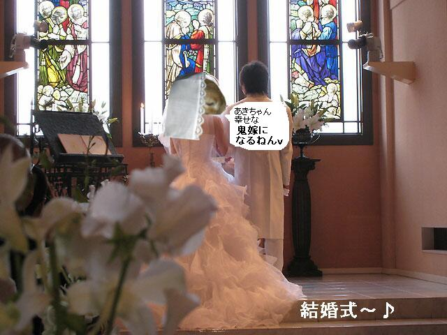 幸せな花嫁♪