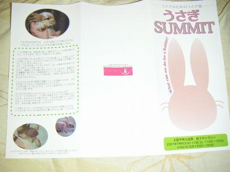s-PICT0083.jpg