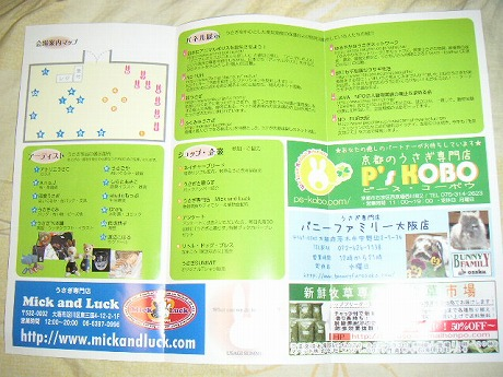 s-PICT0084.jpg