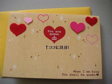素敵なメッセージカード♪
