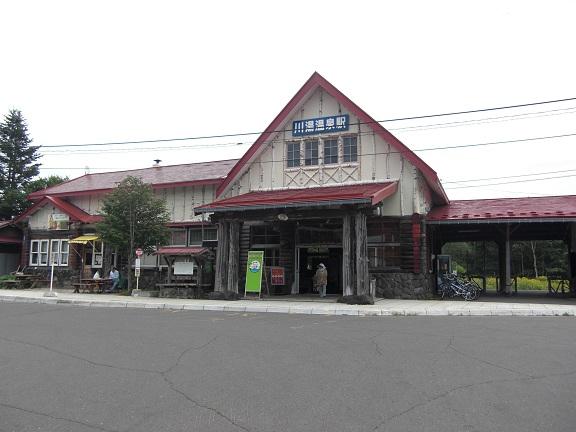 11北海道12日目26