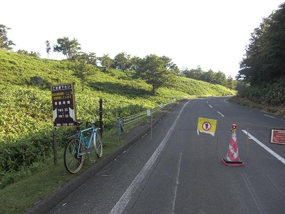 11北海道11日目2