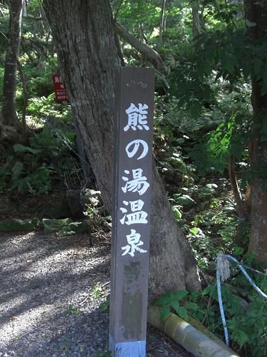 11北海道11日目39