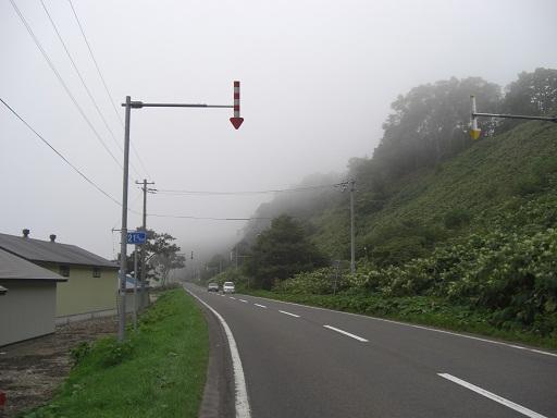 11北海道11日目40
