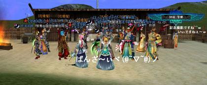 内江レース?3