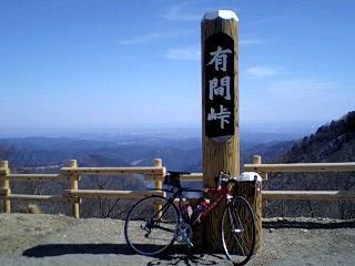 有間峠にて20070314