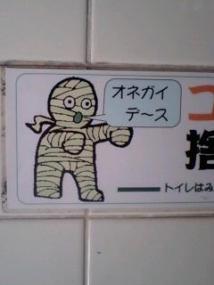 20070420檜原村トイレ