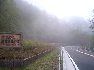 20070506風張