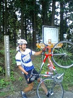 20070603鋸山峠2