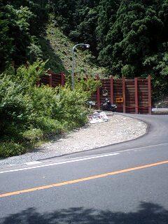 20070621道志道入口