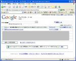 Google登録1