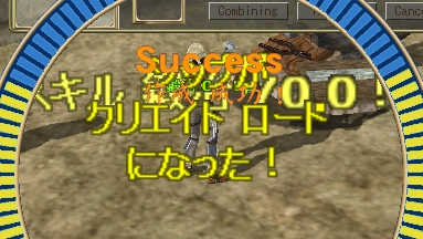 20071121071116.jpg