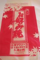 sho-chan4.jpg