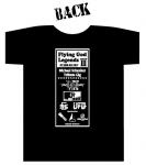 マイケル祭りTシャツ2