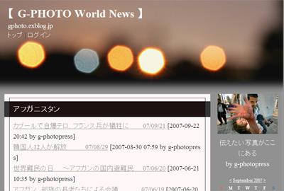 gphoto.jpg