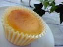 NEC_cake.jpg