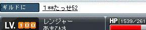 WS000133.jpg