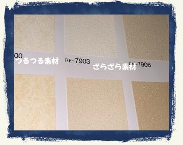 20070813183546.jpg