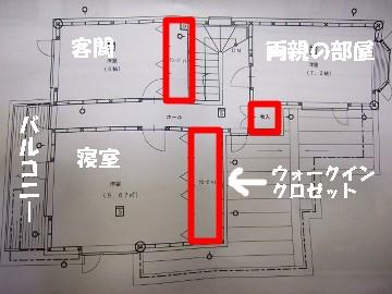 DSCF4225.jpg