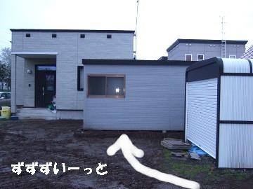DSCF4938.jpg
