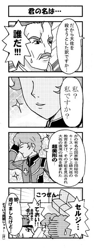 20-manga.jpg