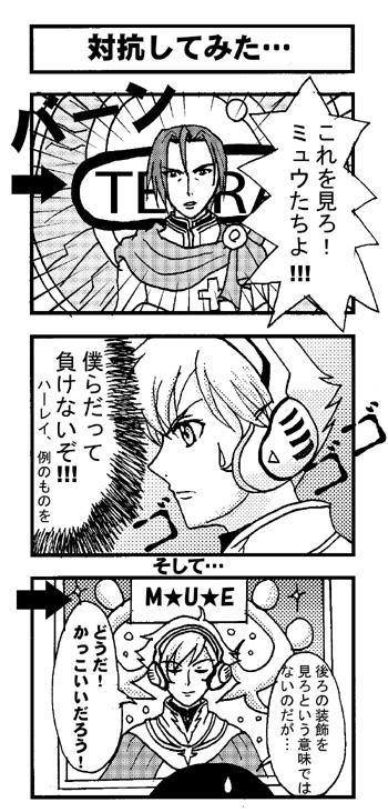 22-manga.jpg