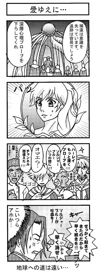 manga13.jpg