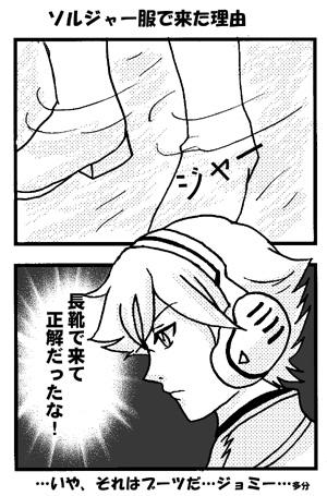 manga19-02.jpg