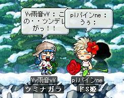 pine7.jpg
