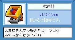 pine8.jpg
