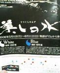 20060307030948.jpg