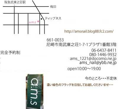 site-add_p_20071214041546.jpg