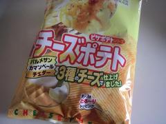 これがチーズポテト。