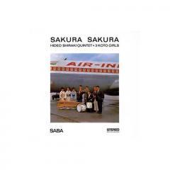 SAKURA SAKURA。日野ちゃんも若い。